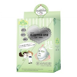 日本桂礦石多胜肽菱紋雙拉提面膜 Kiss Japan Electric Ore Peptide Moisturizing Double Lifting Mask