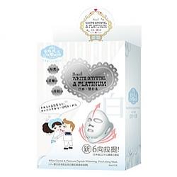 LOVE MORE 愛戀膜法 公主寶石雙拉提系列-巴西雙白金多胜肽亮白雙拉提菱紋面膜 Kiss Brazil White Crystal & Platinum Peptide Whitening Double Lifting Mask