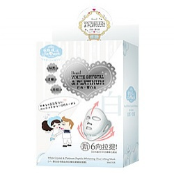 巴西雙白金多胜肽亮白雙拉提菱紋面膜 Kiss Brazil White Crystal & Platinum Peptide Whitening Double Lifting Mask