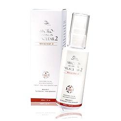 微導入默克淨白露 Micro-Leading in Melaclear 2 Whitening Facial Treatment Essence