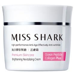 海洋膠原緊緻活膚霜 Premium Skincare Brightening Revitalizing Cream