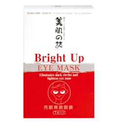 亮眼無痕眼膜 Bright Up Eye Mask
