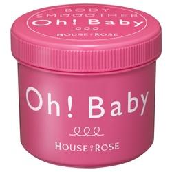 身體去角質產品-Oh!Baby親愛寶貝去角質美體霜(升級版) Oh!Baby Body Smoother