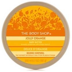 黃金香橙身體潤膚乳