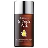全效修護油 Repair Oil