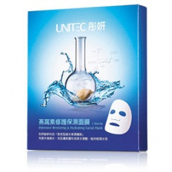 燕窩素修護保濕面膜 Intensive Restoring & Hydrating Facial Mask