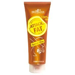 SEXYLOOK 極美肌 身體保養-緊緻彈力平撫精華 Attack Fat Speed Slim