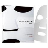 驅黑淨白EX面膜 SHISEIDO MELANOREDUCE EX MASK