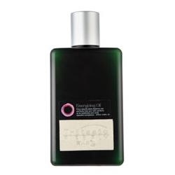 THE tsaio 機植之丘 螢-有機美體系列-提振精油沐浴油 Energizing Oil