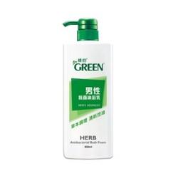 男性抗菌沐浴乳-草本 Anti-bacterial Bath Foam-Herb