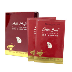 嫩白精華面膜 Silk Soft Essence Facial Mask