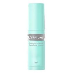 BeautyEasy 新生雪絨草極效賦活系列-新生雪絨草 極效賦活精華 Edelweiss Advanced Resurfacing Essence