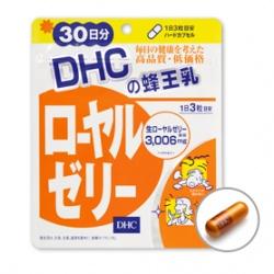 DHC  營養補助食品系列-蜂王乳 DHC Royal Jelly
