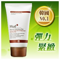 泥漿保濕修護面膜 LJH Intensive Hydrating Mud Pack