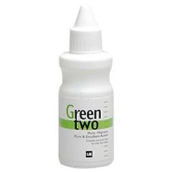 超水嫩綠色保濕精華 LJH Green Two