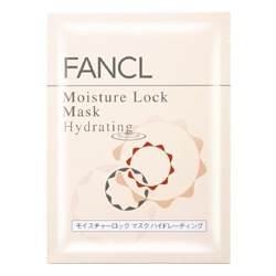 鎖水保濕精華面膜 Moisture Lock Mask Hydrating