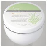 蘆薈保濕卸妝霜 Aloe Cleansing Cream