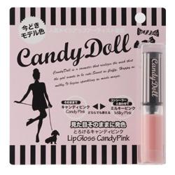 漾漾唇蜜(糖果粉紅) CanduDoll Lip Gloss