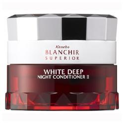 深層潤白凝凍I.II White Deep Night Conditioner