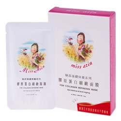 膠原蛋白細緻面膜 FISH COLLAGEN REFINEING MASK