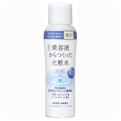 美白專科化粧水(清爽型)