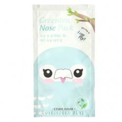 皮膚問題產品-玩鼻親綠茶緊緻鼻膜 GREENTEA NOSE PATCH