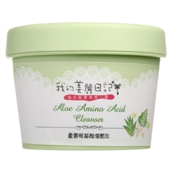 蘆薈胺基酸潔顏乳 Aloe Amino Acid Cleanser