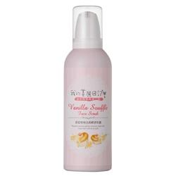 我的美麗日記 甜蜜午茶篇-香草泡泡去角質舒芙蕾 Vanilla Souffle Face Scrub