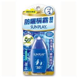 防曬乳液-清透涼爽型SPF50+.PA+++