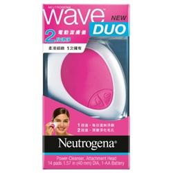 Wave電動潔膚儀- 2段速淨