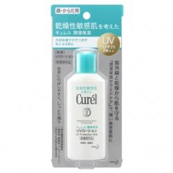 身體防曬產品-潤浸保濕防曬乳(臉身體用) SPF25/PA++