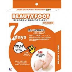 腿‧足保養產品-7天神奇煥膚足膜