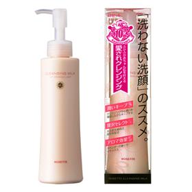 ROSETTE 露姬婷 洗顏系列-法式洗顏-保濕柔潤擦拭型卸妝潔淨乳