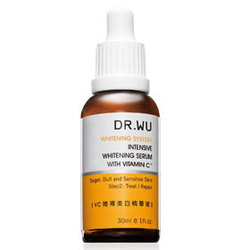 VC微導美白精華液 Intensive Whitening Serum With AA2G