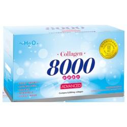 ~H2O+ 水貝爾 營養補給食品-膠原美錠