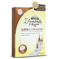 晶鑽蜂王活顏滋養面膜 BeautyStory Diamond  Royal Jelly Nutrition Mask