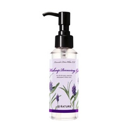 BeautyEasy 薰衣草淨白系列-薰衣草淨白雙效卸妝凝露EX(傳明酸) Lavender Detox-White Makeup Removing Gel EX