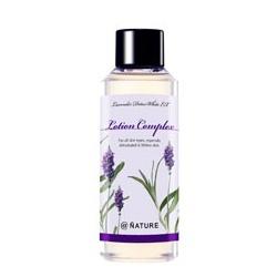 薰衣草淨白雪顏露EX(傳明酸3%) Lavender Detox-White Toner EX