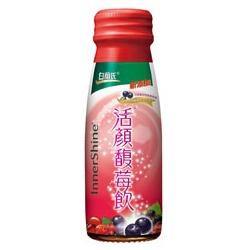 活顏馥莓飲