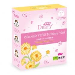 Deary 媞爾妮 面眼膜系列-金盞花Vit.B5水嫩面膜 Calendula Vit.B5 Moisture Mask