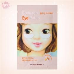 ETUDE HOUSE 眼部保養-好眼力瞬間彈力膠原眼膜