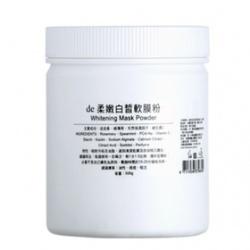 柔嫩白皙軟膜粉 Whitening Mask Powder