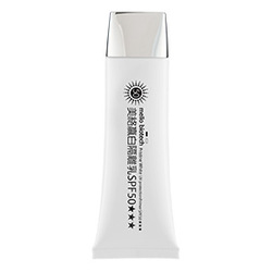 美絡贏白隔離乳SPF50★★★ Pristine White UV Protection Primer