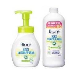 手部清潔產品-抗菌洗手慕絲
