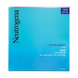Neutrogena 露得清 水活保濕系列-水活保濕面膜 HYDRO BOOST Mask