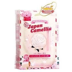 日本山茶花雪白羽柔面膜