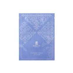 保加利亞玫瑰潤白面膜 Bulgaria Rose Essence Bio-Mask