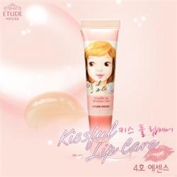 唇部保養產品-好親香柔潤護唇精華 Kissable Lip Moisture Care