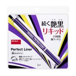 就是不暈完美眼線液 d&#233j&#224vu Perfect Liner
