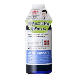 石澤研究所 臉部保養系列-再見痘痘茶樹化粧水 Men's Acne Barrier Protect Lotion